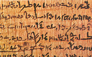 Ancient writing on papyrus paper