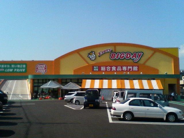Super food store